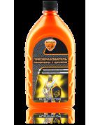 Преобразователь ржавчины с цинком1000 мл (1100гр) (ПЭТ-бутылка)
