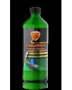 Смывка старой краски БЫТОВАЯ 500мл (стеклянная бутылка)