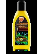 Автошампунь SHARM с воском (зеленый,запах хвои) 0,5кг (ПЭТ-бутылка)