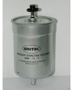 Фильтр топл. Sintec SNF-06-T ВАЗ  (инжектор) гайка