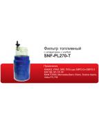 Фильтр топл. Sintec SNF-PL270-T