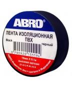 Изолента чёрная 9,1м