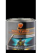 """Мастика """"БПМ-3""""  (противошумная, резинобитумная) 2,3 кг"""