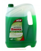 SIBIRIA ANTIFREEZE -40 зеленый 10кг