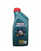 Castrol Magnatec масло моторное A3/B4 5W-40 NEW, 1л