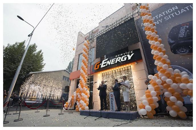 Открытие G-Energy Service в г. Тбилиси