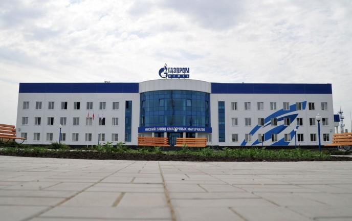 Техническая конференция в г. Омске.