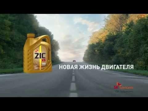 Новый рекламный ролик масла ZIC