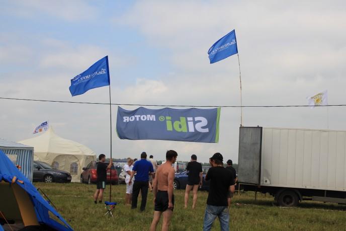 Турслет 2011