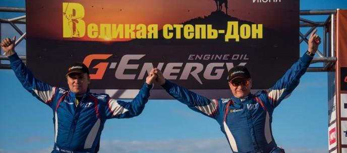 В Волгограде при поддержке компании «Газпромнефть – смазочные материалы» прошёл этап Чемпионата России по ралли-рейдам