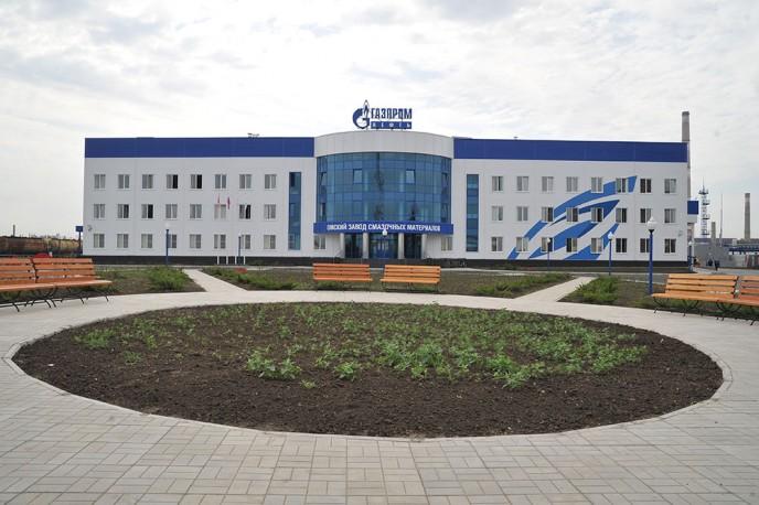 Конференция в г. Омск