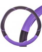 Оплетка кожаная M Черная SKYWAY с фиолетовой вставкой и полосками
